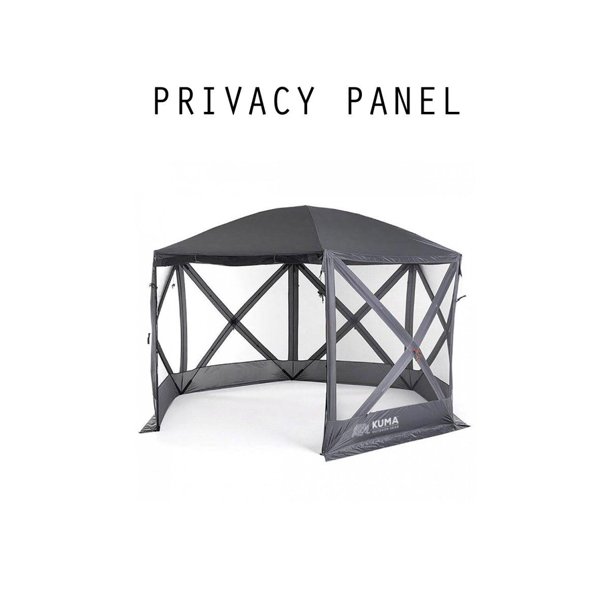 KUMA GAZEBO PRIVACY PANEL