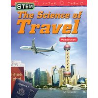 TCM-Math-Readers-Science-of-Travel